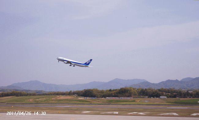 4,26悠、横須賀へ帰る 213