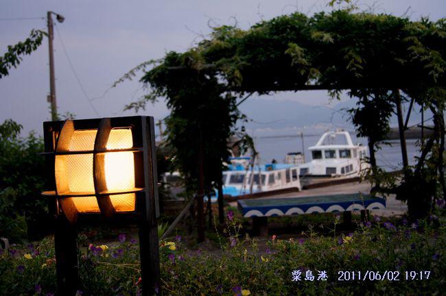 粟島港着3