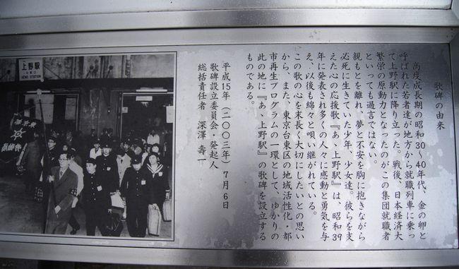 8.3上野駅2