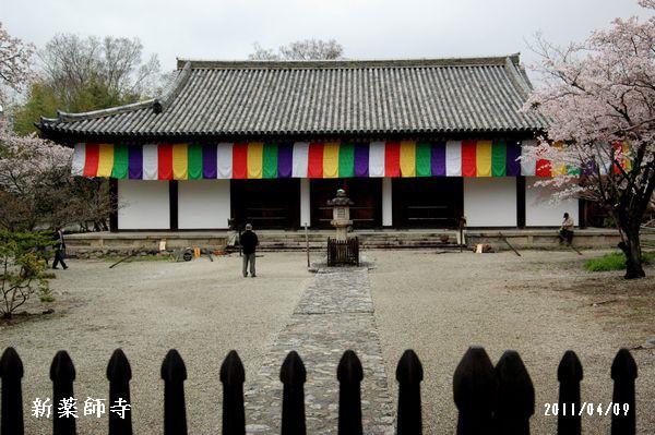 新薬師寺本堂1