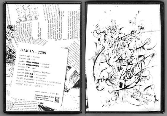 DAKAN - 2208 [DKN-006]