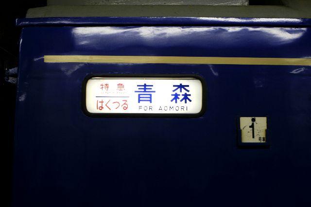 画像 083a