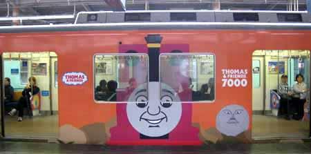 京阪トーマス02