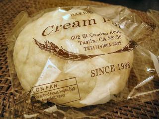 CreamPan