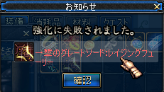 (´_ゝ`)