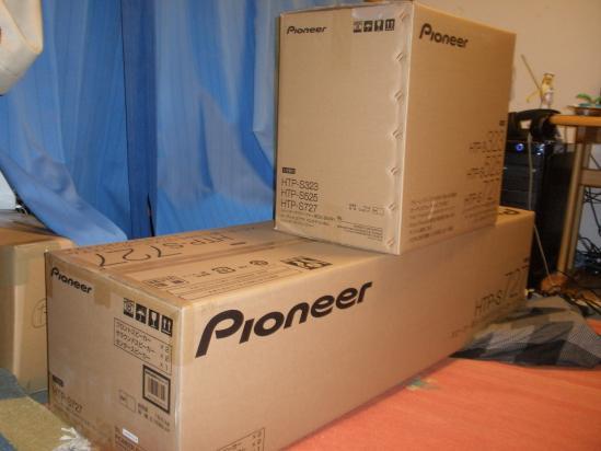 Pioner001.jpg
