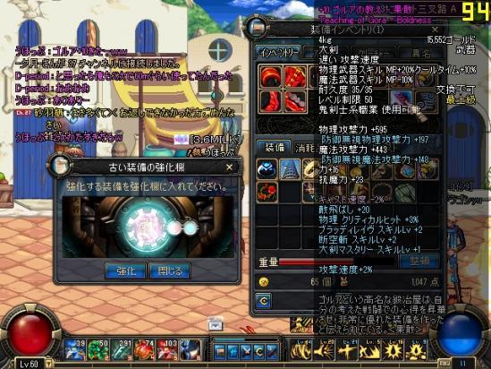 ScreenShot0428_173553834.jpg