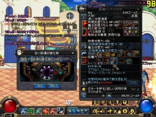 ScreenShot0428_173559615.jpg