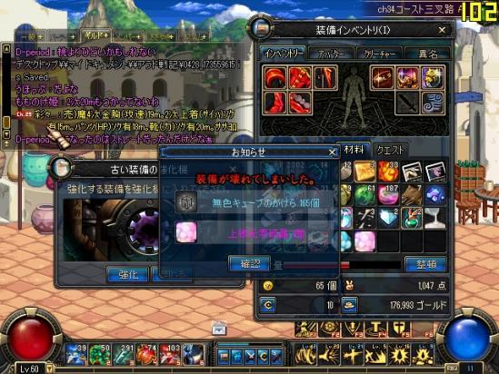 ScreenShot0428_173727282.jpg