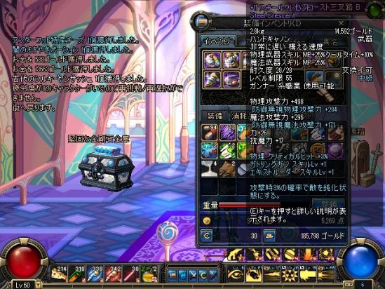 ScreenShot0508_202926270.jpg