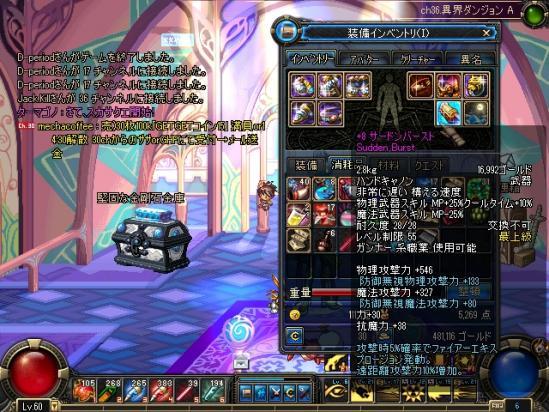 ScreenShot0524_125020268.jpg