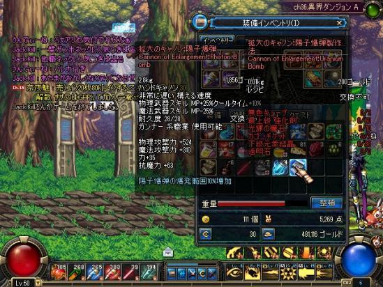 ScreenShot0524_125710916.jpg