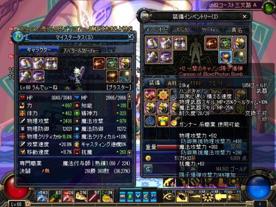 ScreenShot0717_113741475.jpg