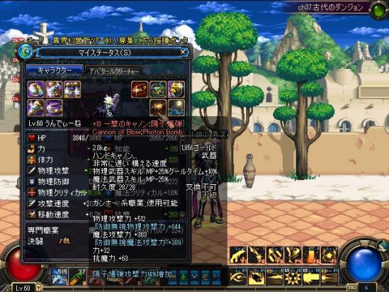 ScreenShot0718_221144408.jpg
