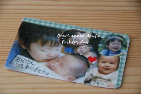 002_convert_20110609213013.jpg