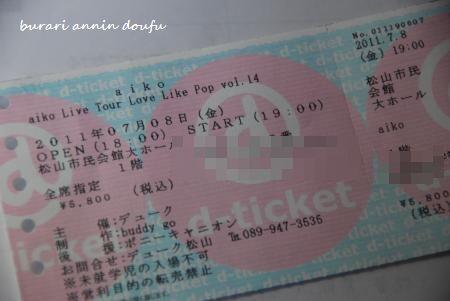 004_convert_20110623204419.jpg
