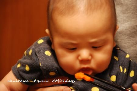 010_convert_20110603102839.jpg