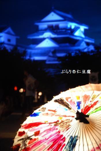 010_convert_20110902105143.jpg