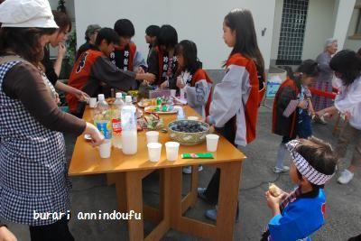 011_convert_20111012122427.jpg