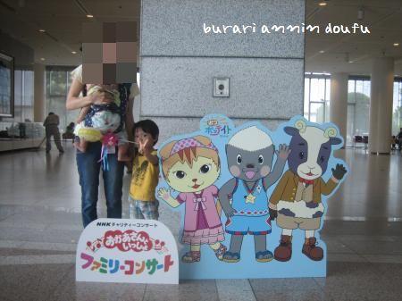 022_convert_20110907111255.jpg