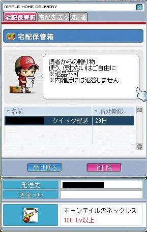 Maple8025a.jpg