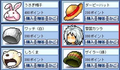 Maple8034a.jpg