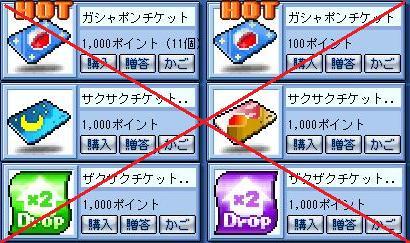 Maple8036a.jpg