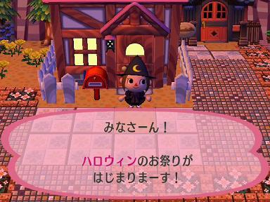 RUU_0041.jpg