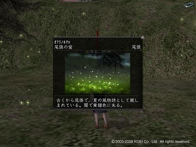 s-Nol09112900.jpg