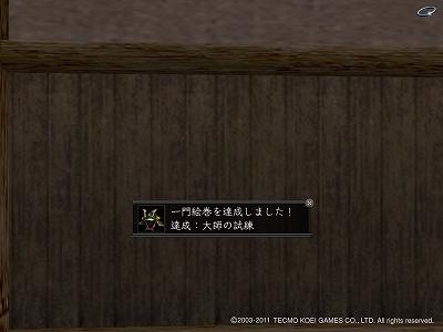 s-Nol11022714.jpg