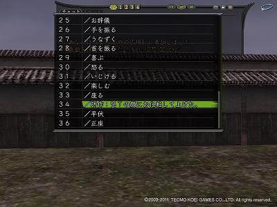 s-Nol11070101.jpg