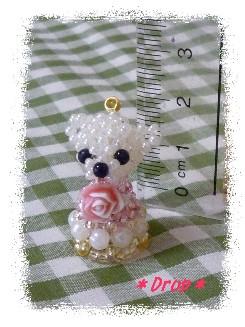 9月 ピンクドレスのシロクマちゃん
