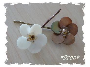 10月 ヘアピン 貝ビーズ お花