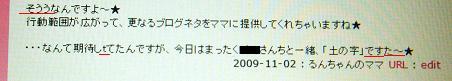 コピー ~ 誤字5