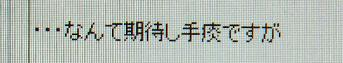 コピー ~ 誤字1
