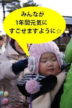 るんるん1