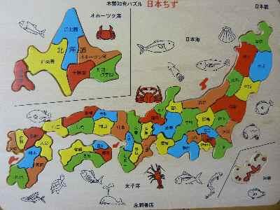 日本地図01