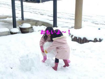 雪遊びー雪だるまの頭