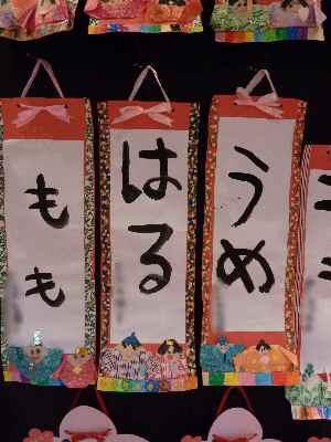 2011年ひな祭り03