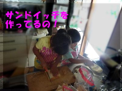 太閤山ランド01