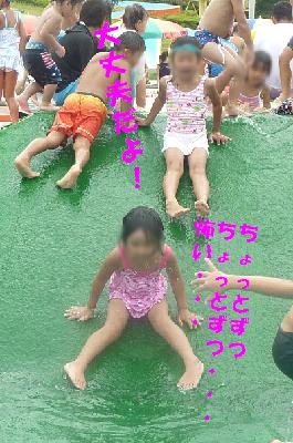 太閤山ランド05