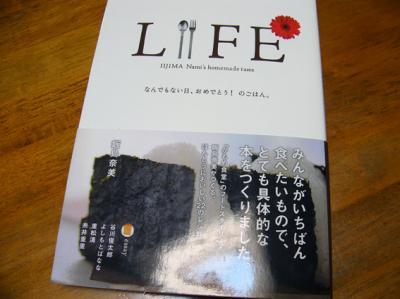 LIFE表紙_convert_20110801203740
