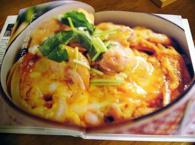 忙しい日の親子丼_convert_20110817195932