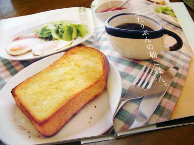 LIFE朝ごはん_convert_20110906204330