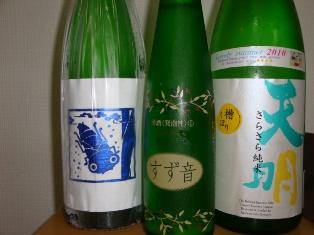 右は福島のお酒です