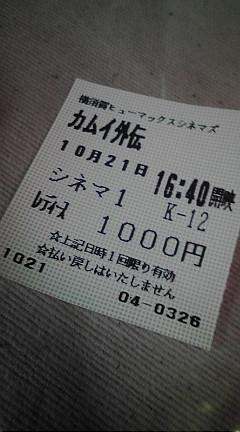 20091022120025.jpg