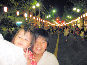 20090913_216.jpg