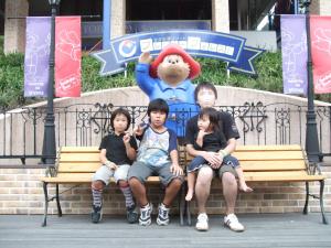 20090927_134.jpg
