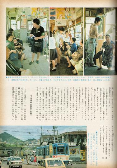 中崎町の夏休み3-44
