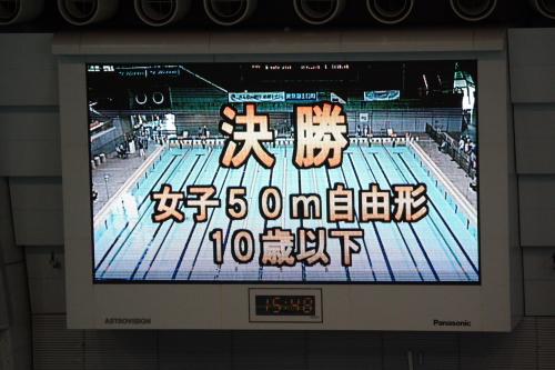 09夏水泳5